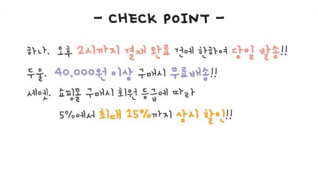 Information_01.jpg