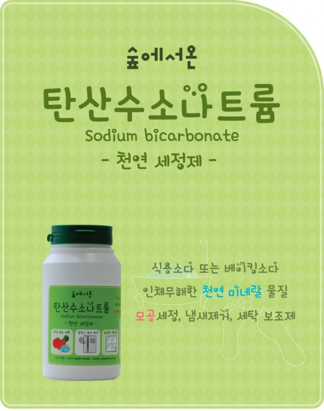 copy(1466586421)-8095_Product_01.jpg