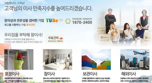 성남분당메인.jpg